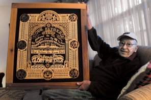 Christensen creates a wooden beauty out of The Lord's Prayer