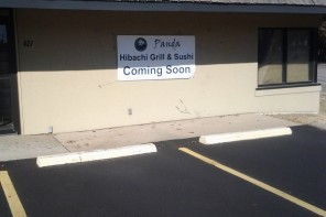 Hibachi and sushi coming to Newton
